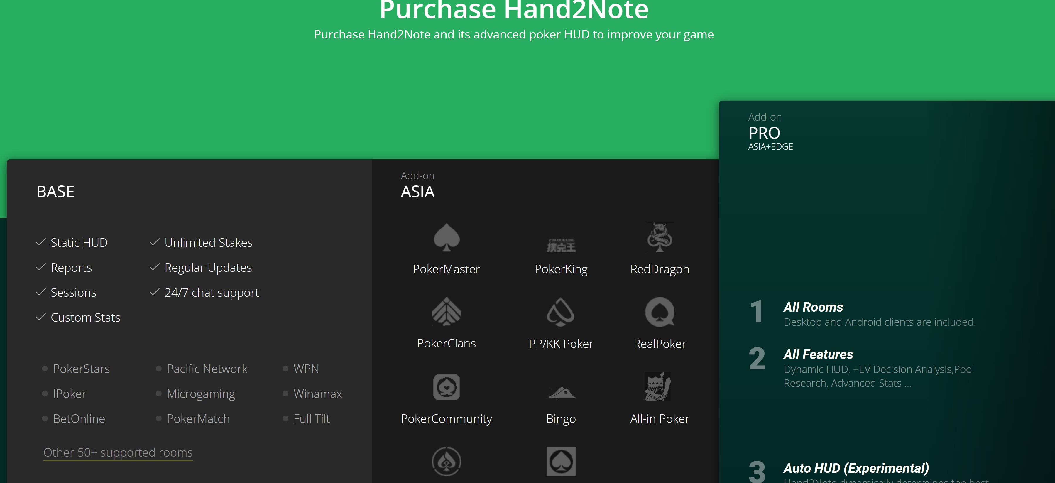 hand2note coupon code